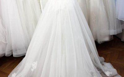 A menyasszonyi uszály hossza és fajtái